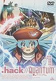 .hack//Quantum 1 [DVD]