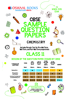 Oswaal CBSE Sample Question Paper Class 11 Biology (For