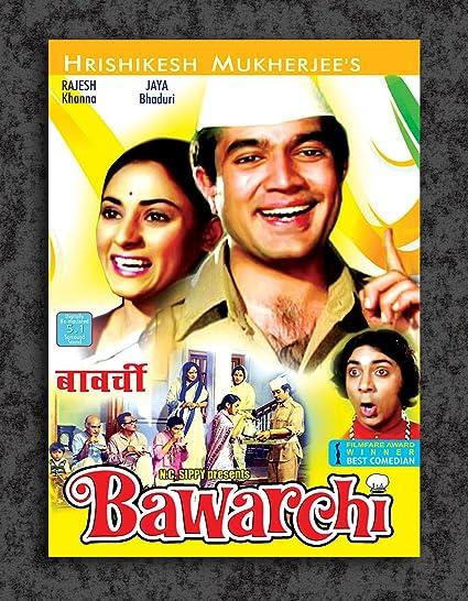 Image result for rajesh khanna bawarchi movie poster