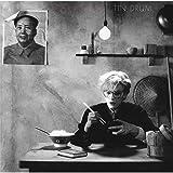 Tin Drum (Half Speed Master) (Vinyl)