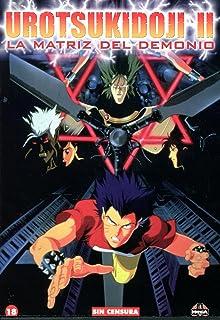Urotsukidoji - Legend Of The Overfiend [DVD] (18): Amazon.es ...