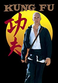 Kung Fu Complete First Season product image