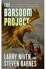 The Barsoom Project: A Dream Park Novel Kindle Edition