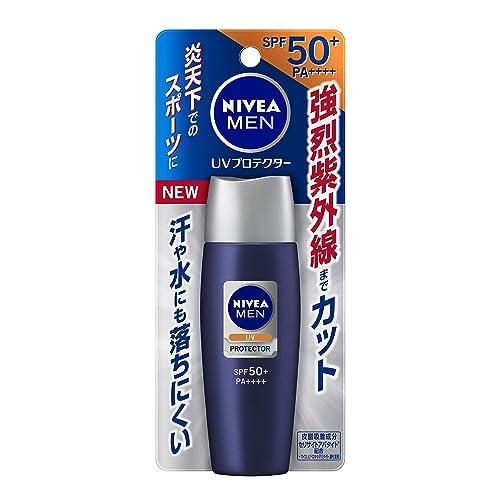 Nivea Men UVプロテクター