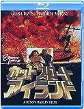 カットスロート・アイランド [Blu-ray]