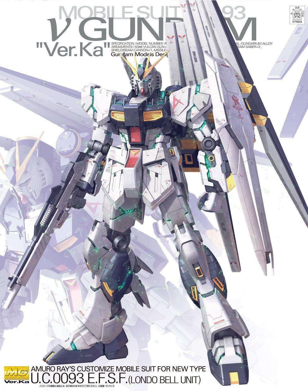 MG 機動戦士ガンダム 逆襲のシャア RX-93 vガンダム Ver.Ka 【プレミアムデカール付属】 1/100スケール 色分け済みプラモデル
