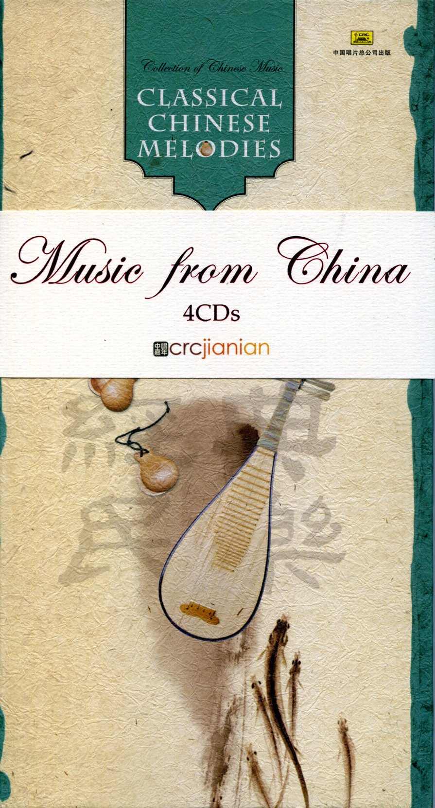 Classical Chinese Melodies by Cinevision Int'l Inc