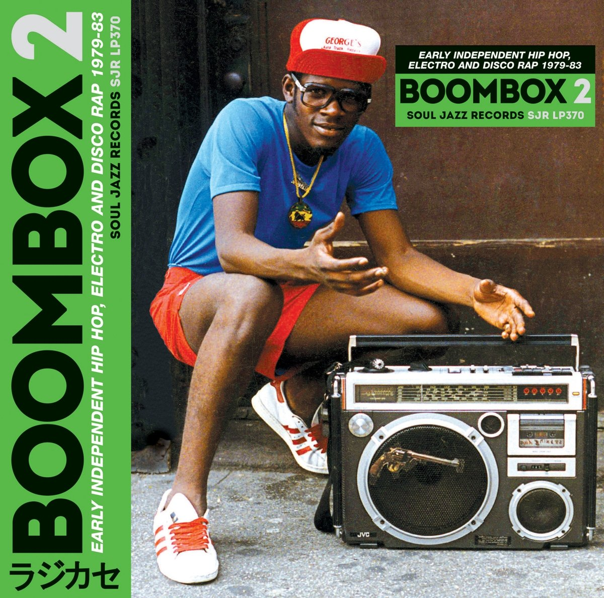 VA - Boombox 2 Early Independent Hip Hop Electro and Disco Rap 1979 - (SJR CD370) - 2CD - FLAC - 2017 - WRE Download