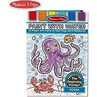 Melissa & Doug - Libro de actividades con agua (20 páginas), diseño de océano
