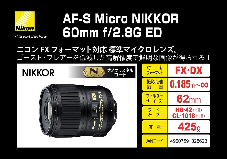 Nikon Af S Micro Nikkor 60mm 2 8g Ed Objektiv Kamera