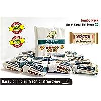 Aarogyam Herbal Dhoompan Herbal Bidi Jumbo Pack of 20 bundles - Made with Herbs