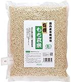 オーサワジャパン 有機もち玄米 1kg [その他] [その他] [その他]