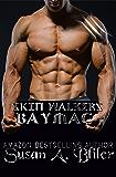 Skin Walkers: Baymac