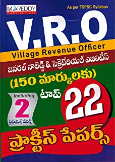 Vro Study Material In Telugu Pdf