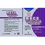 WBCS MAINS COMPULSORY BENGALI & ENGLISH PRACTICE SETS