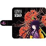 地獄少女 手帳型スマートフォンケース Mサイズ