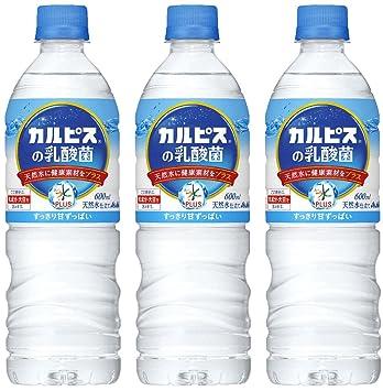 Amazon | アサヒ おいしい水プラ...