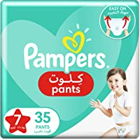Pampers Pants Diapers, Size 7/17+ kg - Piece of 35