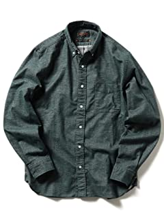 Flannel Buttondown Shirt 11-11-0703-139: Green