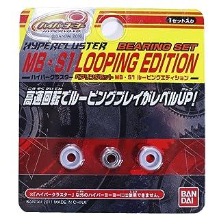 Hyper Hyper Yo-Yo cuscinetto del cluster impostata MB S1 looping Edition (Giappone import / Il pacchetto e il manuale sono scritte in giapponese)