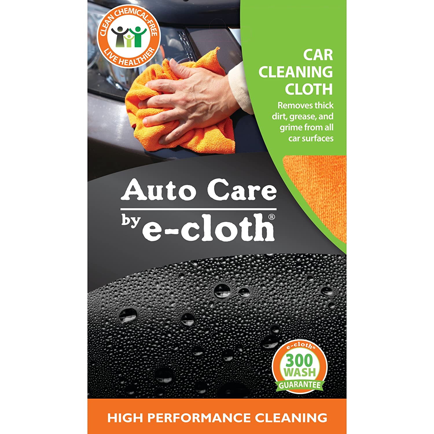 E-Cloth Car Cleaning Cloth - Brilliant for No-Scratch Auto Care - Premium Microfiber - Just Add Water TADgreen 50502