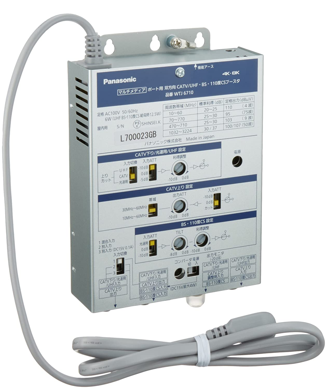 Panasonic マルチメディアポート用 双方向CATV/UHFBS110度CSブースタ WTJ6710 B079PYD1Z2