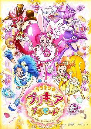 キラキラ☆プリキュアアラモード blu-ray