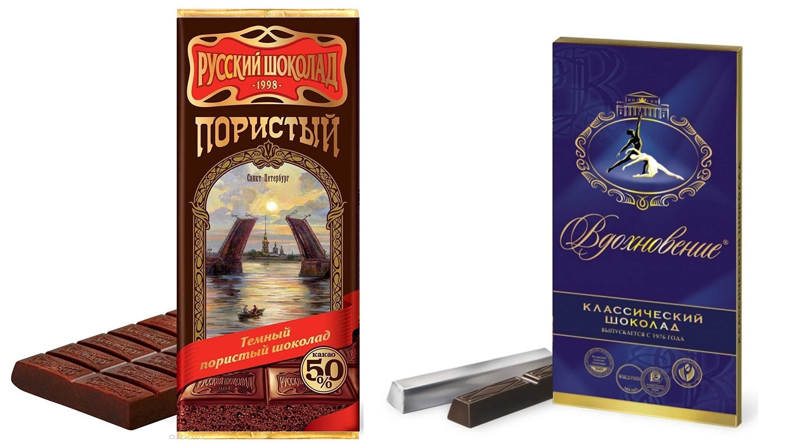 Russian Dark Chocolate «Vdohnovenie» cCassic & Russia Elite Dark Aereated Chocolate