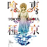 Tokyo Ghoul, Vol. 3 (3)