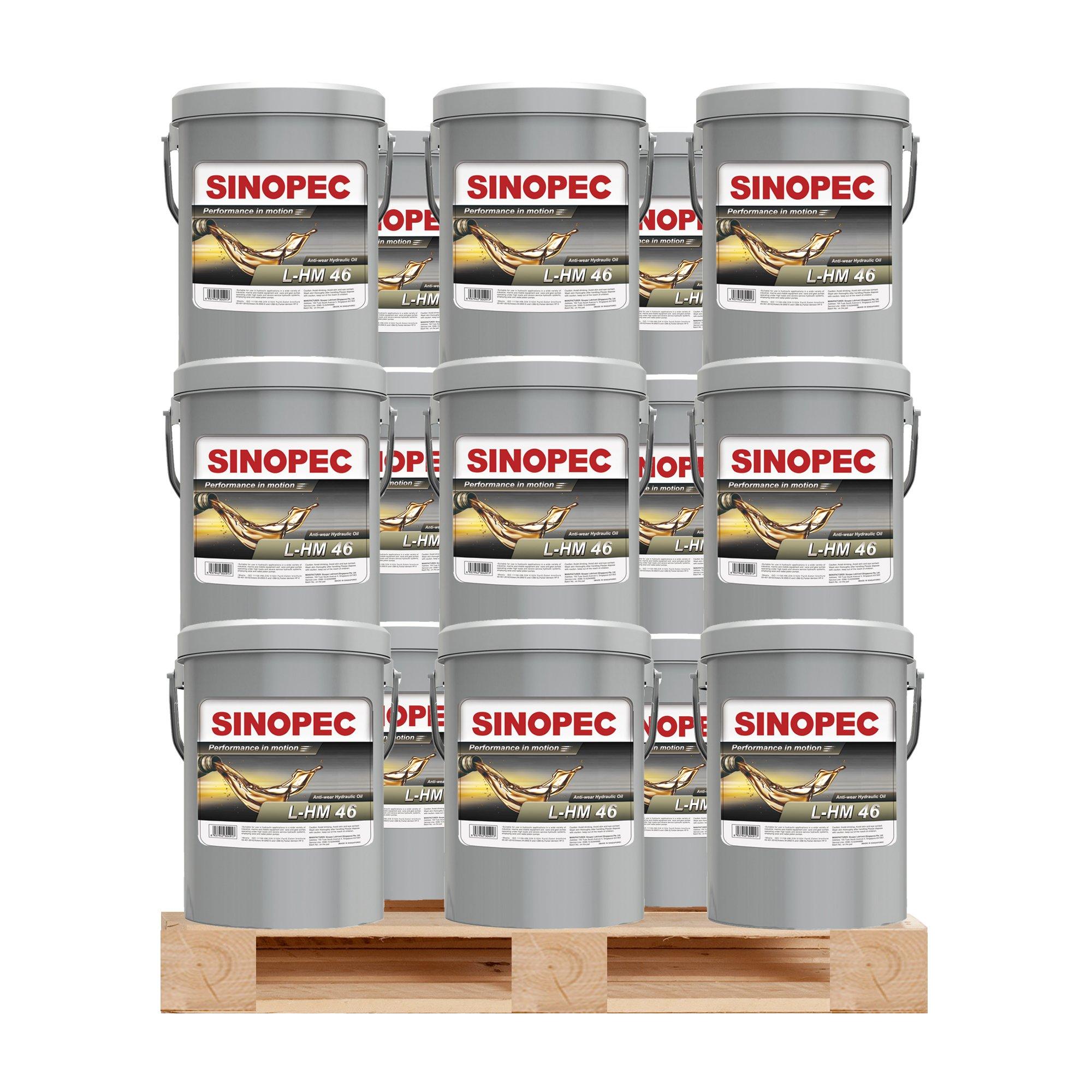 $28 Each - AW 46 Hydraulic Oil Fluid (ISO VG 46, SAE 15) - (36) 5 Gallon Pail (36) by Sinopec