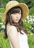 【Amazon.co.jp限定】 譜久村聖 写真集 『 かがやき 』 Amazon限定カバーVer.