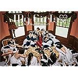 My Girls (完全限定生産盤)(CD+DVD)