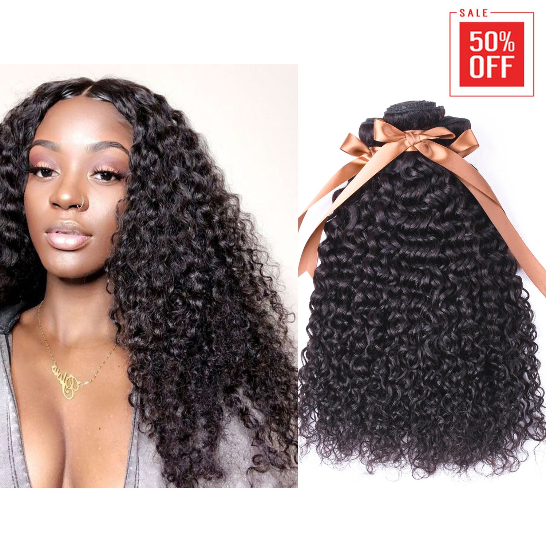Amazon Brazilian Curly Hair Weave 3 Bundles 10 12 14 300g
