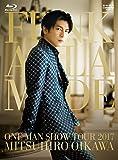 及川光博ワンマンショーツアー2017「FUNK A LA MODE」(Blu-ray初回限定盤)