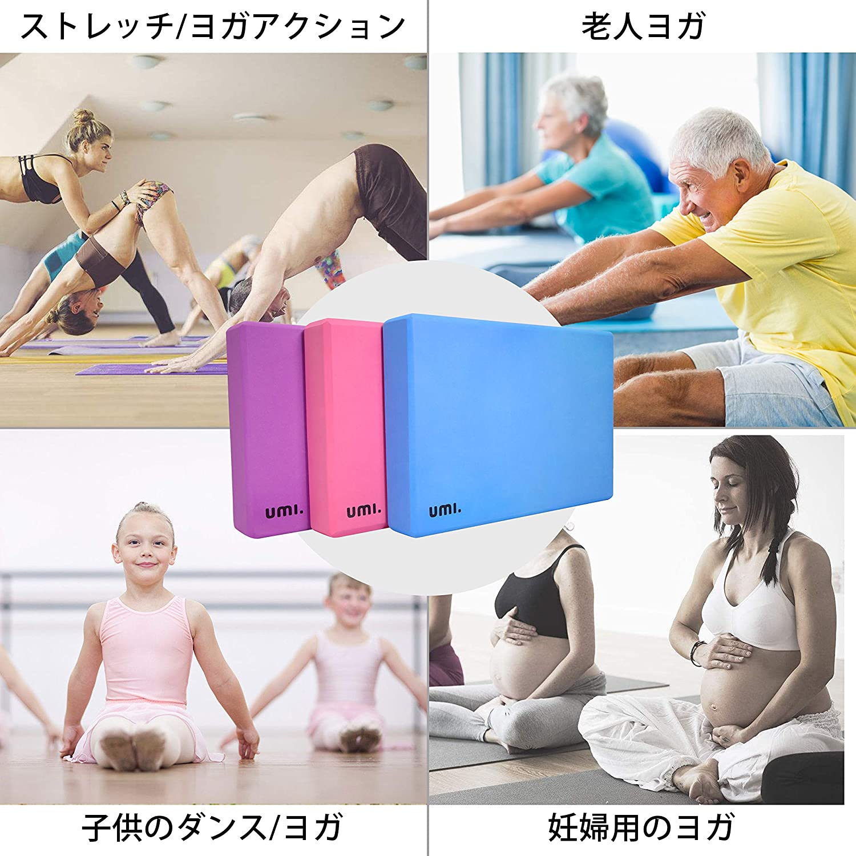 UMI. by Amazon -Yoga Bloque Ladrillos de Yoga EVA Bloque para Yoga, Pilates, Ejercicio, Antideslizante y Ligero
