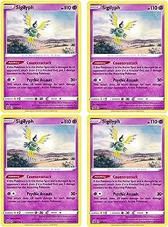 product image for Pokemon - Sigilyph - Rebel Clash x4 Card Playset - 80/192 Rare