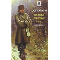 Les frères Karamazov : Tome 1