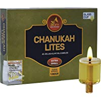 Ner Mitzvah Menorah Jelled Oil Cup Candles - Pre-Filled Hanukkah Chanukah Lights - Olive Oil with Cotton Wick in Glass Cup - Extra Small Size, 45 per Pack, Burns Approx. 1 Hour