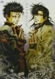 OVA「最遊記外伝」特別篇 香花(こうげ)の章 スタンダードエディション [DVD]