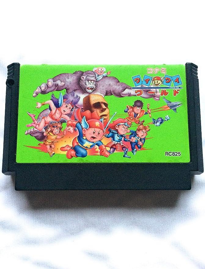 Nintendo NES - Konami Wai Wai World [VERSION JAPONESA ...