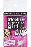 モチアガール® メガ 【厚み4.5mm】