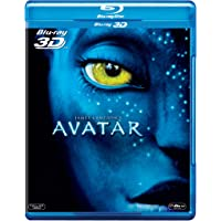 Avatar (Blu-ray 3D & 2D in 1 Disc)