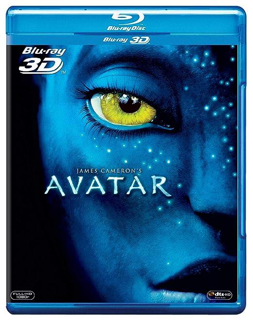 avatar telugu movie bluray free download