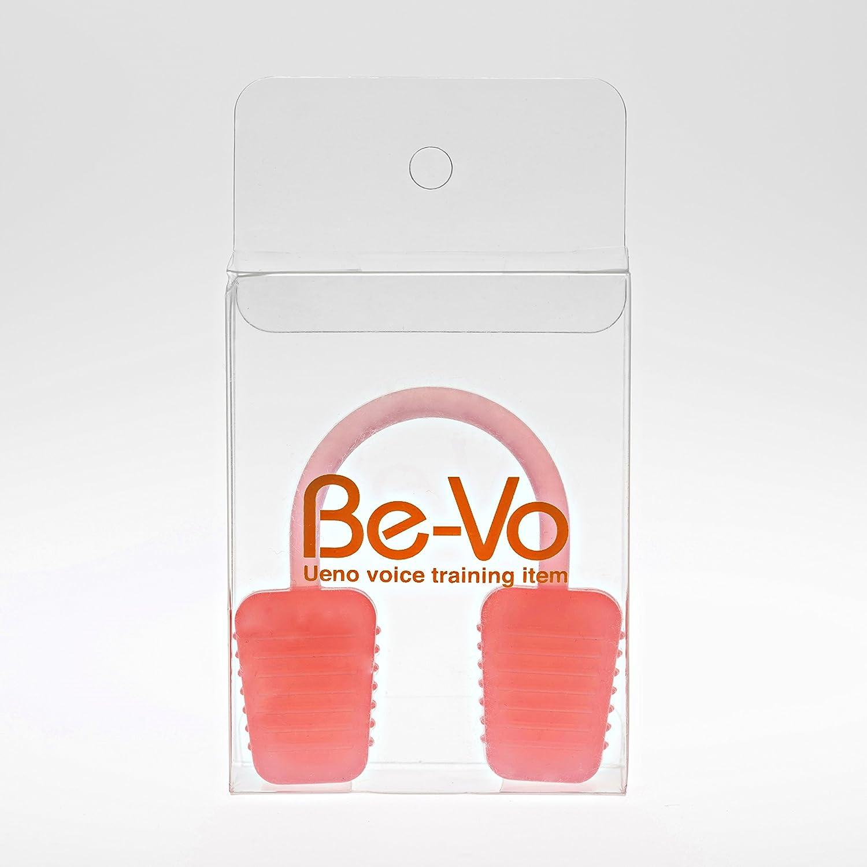 ボイストレーニング器具 Be-Vo [ビーボ] 自宅で簡単発声練習(ピンク)