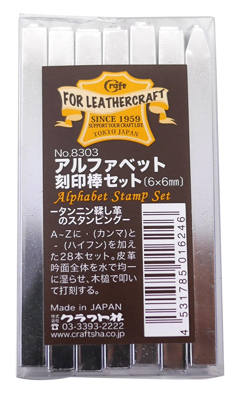 Barato Kraft alphabet engraved bar set (6mm x 6mm) 18303 (japan import)