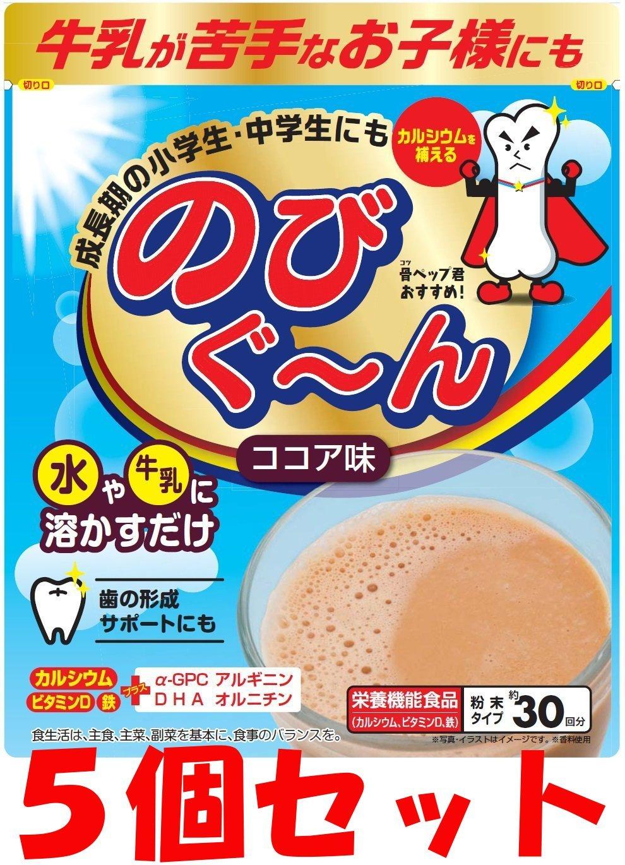 【5個セット】のびぐーん ココア味 135g B06Y2Y8KGJ