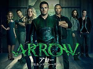 Arrow/アロー(シーズン2)
