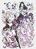 【Amazon.co.jp限定】TVアニメ「Caligula‐カリギュラ‐」第4巻【Blu-ray】(全巻購入特典:描き下ろしB2布ポスター 引換シリアルコード付)