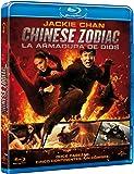 Chinese Zodiac: La Armadura De Dios [Blu-ray]