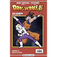 Dragon Ball Serie Roja nº 267 (Manga Shonen)
